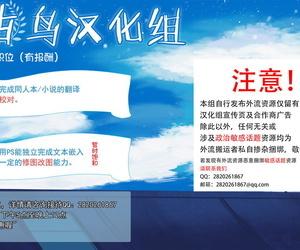 COUNTER-CENSORSHIP Ookami Uo Hitozuma Senshi Naisho hardly any Part-Time Chinese 不咕鸟汉化组