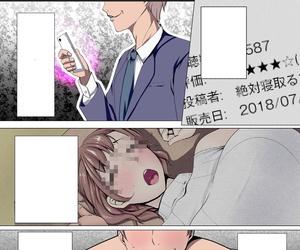 Ver9 Oku-sama wa Aitsu only slightly Niku Onaho ni Narimashita Textless