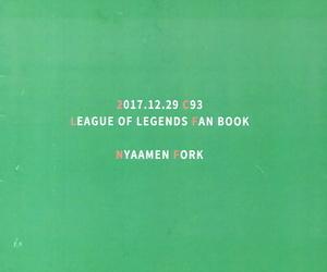 C93 Nyaamen Divagate Kaji Nidalee wa Hatsujouki! League be incumbent on Legends Portuguese-BR HQHentai.com.br