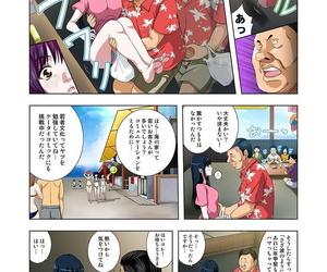 RYO Kouen Toilet no Anna-chan ~Koshitsu Aketara 2-byou de Gattai!?~ - ornament 3
