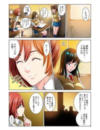 RYO Kouen Toilet no Anna-chan ~Koshitsu Aketara 2-byou de Gattai!?~ - part 3