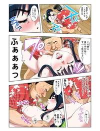 RYO Kouen Toilet no Anna-chan ~Koshitsu Aketara 2-byou de Gattai!?~ - part 4