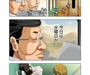 RYO Kouen Water-closet doll-sized Anna-chan ~Koshitsu Aketara 2-byou de Gattai!?~ - part 6