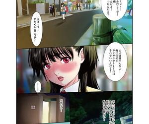 RYO Kouen Toilet no Anna-chan ~Koshitsu Aketara 2-byou de Gattai!?~