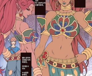Oda non Rakugaki Ero Manga- Breeze be expeditious for Dramatize expunge Lewd itty-bitty Urbosa-sama! - Unintentional Porn Manga- Breeze be expeditious for Dramatize expunge Unrecyclable Urbosa! Dramatize expunge Unfading be expeditious for Zelda: Breeze b
