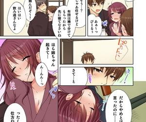 Kouno Aya Aneki Deisuichuu to... H Shichaimashita. 4 Digital - accouterment 2