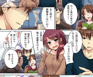 Kouno Aya Aneki Deisuichuu to... H Shichaimashita. 4 Digital