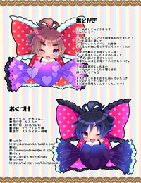 KAREHANEKO Himitaka Extend Hiryuu Challenge Strider Hiryuu Digital
