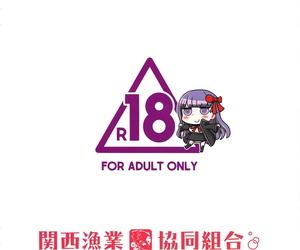 COMIC1☆14 Kansai Gyogyou Kyoudou Kumiai Marushin Doutei o Ijiru Fate/Grand Order French Zer0