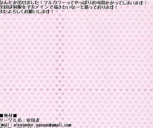 C94 Aikokusha Agobitch Nee-san PATRIOT ~Not Your Kind of People~ Azur Lane - part 3