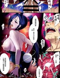 C93 Zankirow Onigirikun PILE EDGE BOOGIE BACK Dragon Quest XI Chinese 无毒汉化组 - part 2
