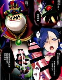 C93 Zankirow Onigirikun PILE EDGE BOOGIE BACK Dragon Quest XI Chinese 无毒汉化组