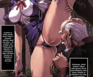 Nakayohi Mogudan Mogudan Ayanami 5 Meirei Hen - Аянами Рей 5 Neon Genesis Evangelion Russian Илион Decensored
