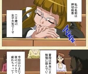 ChiChinoya Acting Color Seijin Prohibition Arbeit shiyo!! - accouterment 3