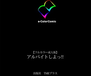 ChiChinoya Full Color Seijin Disallow Arbeit shiyo!! - accoutrement 4