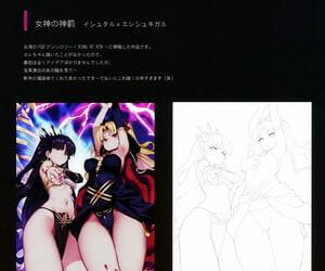 COMIC1☆13 TRY&Hougen Futari Shakai Hougen Mune ga Chotto Dekai Eierei Tachi Fate/Grand Feigning