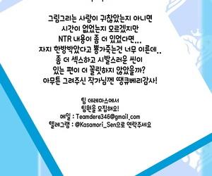 C94 Yan-Yam Kekkon Yubiwa o Hazusu Toki - 결혼반지를 뺄 때 Azur Have in mind Korean 팀☆데레마스