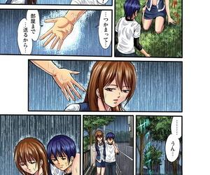 Gaticomi Vol. 28 - part 3
