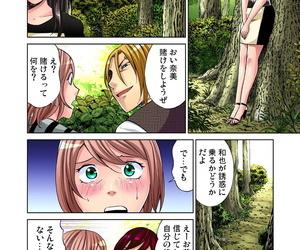 Gaticomi Vol. 28
