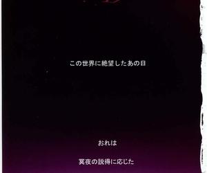 COMIC1☆6 Kachiwari Jikkenshitsu Shino cheat out of MUV-LUV
