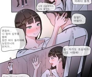 laliberte Give away - 가면 Korean