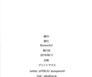 C96 Bismarcho! Bismarcho Kaori-san ni Yasashiku Shite Morau Hon THE IDOLM@STER Billion LIVE!