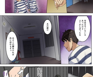 Wakamatsu Kangoku Zemi Kanshu ni Zettai Fukujuu o Shiirarete - part 7
