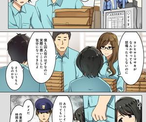 Wakamatsu Kangoku Zemi Kanshu ni Zettai Fukujuu o Shiirarete
