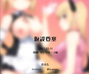 C93 Kasetsu Yousai Kamata Uchi doll-sized Succubus-sanㅣ우리집 서큐버스씨 Korean 팀☆데레마스