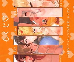 C96 orukaniumu-labo Orukaniumu Passion Idol Ecchi Hon Along to iDOLM@STER CINDERELLA GIRLS
