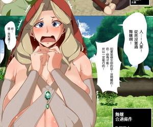 KAZAMA DoJo Mucc Isekai no Onnanoko ni Job Premises Shite Moraitai Digital Chinese N7個人漢化