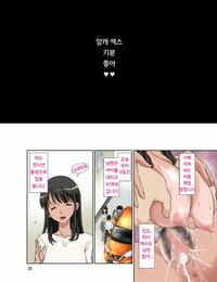 DOZA Village Dozamura Samejima Shachou wa Keisanpu ga Osuki Korean Digital - part 5