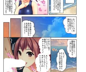 Drops! Gohoubi Ecchi! ~Mizugi o Zurashite Sukinadake~ 4 - part 2