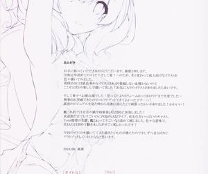 C96 SEASONALWIND Fuuna MONSOON08 Kantai Collection -KanColle-