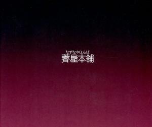 SC2016 Autumn Nazunaya Honpo 7zu7 Ippai Aishite Czar