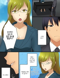 rbooks Hyoushiki Seal ~ Hararetara Sakaraenai Ecchi na Seal Korean - part 2