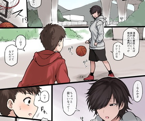 Terasu MC Twitterにうpしたボーイッシュ高身長スポーツ女子の絵のNTR視点絵