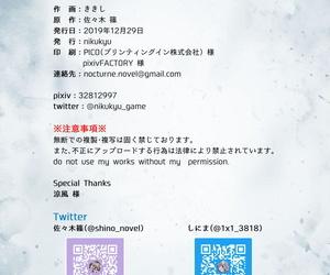 nikukyu Shinima Shinjuku Epilogue Cross over Fate/Grand Order Digital - part 2