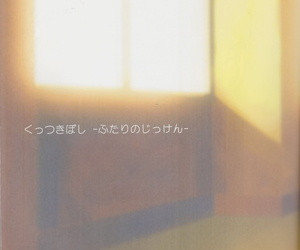 C89 Ishikawa Pro Ishikawa Naoya Kuttsukiboshi Soushuuhen -purity- Kuttsukiboshi