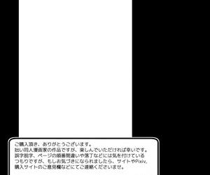 Cat Tower Nyagomaru Haramase Charter out Wife - 임신 렌탈 전편 Korean KYR Digital