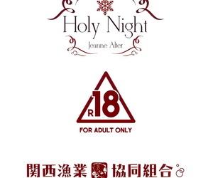 C95 Kansai Gyogyou Kyoudou Kumiai Marushin Holy Night Jeanne Alter Fate/Grand Order Chinese 無邪気漢化組