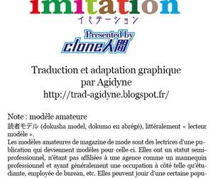 clone Ningen imitation COMIC HOTMiLK Koime Vol. 12 French trad.agidyne Digital