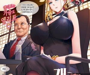 orico Kubiwa - 개목걸이 COMIC Shitsurakuten 2019-12 Korean Quorum Edge Digital
