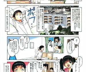 Otonano Gu-wa Yamada Tarou Kamei Osananajimi to Onaji Yane picayune Shita de 1