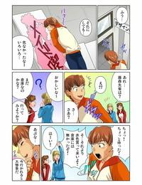 Gaticomi Vol. 26 - part 5