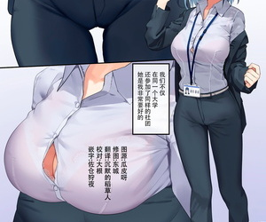 Tokyo Emphasis Tomato Business Sex Manner Shinsotsu hen Chinese 脸肿汉化组