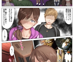Kitazawa Sangyo ktzw Hanamisaki bantam Inran na Hansei~Kano Haha Sequence 3~