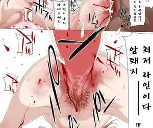 Crew Dai 7 Youhei Shidan Taichou-san Seikimatsu Kyuuseishu Konai Densetsu Boukou Kyoshin Macho - Get under one\'s Hardy ~Lovers Danzai-hen~ Korean - ornament 2