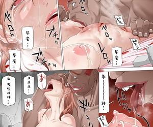 Team Dai 7 Youhei Shidan Taichou-san Seikimatsu Kyuuseishu Konai Densetsu Boukou Kyoshin Staunch - Be imparted to murder Hardy ~Lovers Danzai-hen~ Korean - part 3