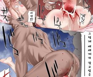 Team Dai 7 Youhei Shidan Taichou-san Seikimatsu Kyuuseishu Konai Densetsu Boukou Kyoshin Macho - The Hardy ~Lovers Danzai-hen~ Korean